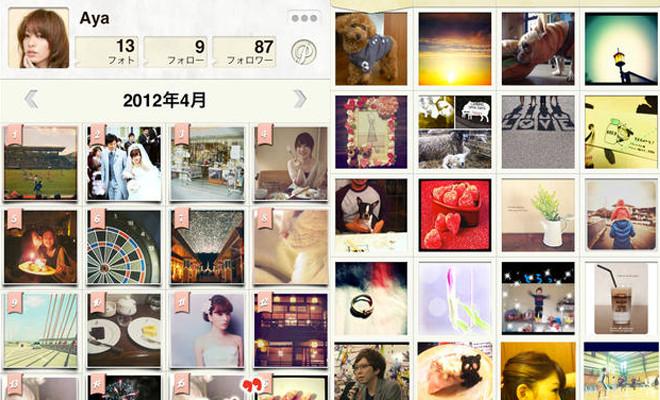 foto dagboek my365